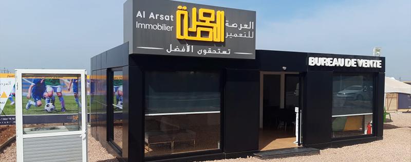 Lancement du projet AL Arsat Bernoussi | AL ARSAT